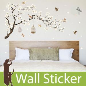 ウォールステッカー 花 木 枝 鳥かご 鳥 花びら 白い花 和風 漢字 古風 すずめ 雀 小鳥 (花鳥風月) 貼ってはがせる 北欧 インテリアシール|wallstickershop
