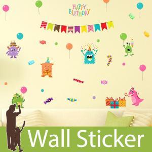 ウォールステッカー 誕生日 飾り ハッピーバースデー モンスター 風船 ガーラント カラフル (HAPPYBIRTHDAY) 貼ってはがせる 北欧 インテリアシール|wallstickershop