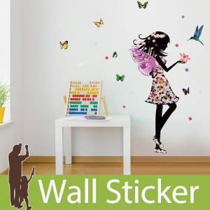 ウォールステッカー 少女 蝶 チョウ 花 フラワー 妖精 フェアリー 女の子 鳥 バード (蝶の妖精) 貼ってはがせる 北欧 インテリアシール|wallstickershop