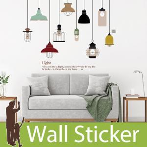 ウォールステッカー ランプ ライト ペンダントライト 電球 電灯 インテリア 洋風 英文 英語 英字 (Light) 貼ってはがせる 北欧 インテリアシール|wallstickershop