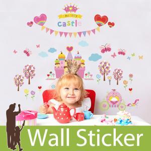 ウォールステッカー ハート ガーランド お城 カップケーキ 蝶 ちょう 木 花 馬車 かわいい (フェアリーキャッスル) 貼ってはがせる 北欧 インテリアシール|wallstickershop