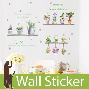 ウォールステッカー 葉 花 鉢植え 植物 グリーン エアープランツ 観葉植物 英語 英字 英文 (プラントツリー) 貼ってはがせる 北欧 インテリアシール|wallstickershop