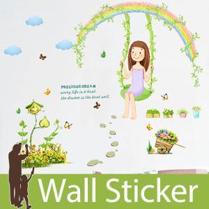 ウォールステッカー ブランコ 少女 レインボー 花 葉 ツタ 蝶 虹 女の子 雲 花車 (プレシャスドリーム) 貼ってはがせる 北欧 インテリアシール|wallstickershop