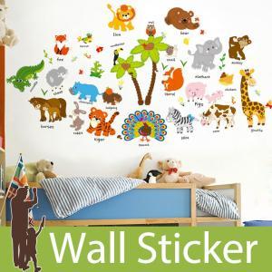 ウォールステッカー 動物 アニマル 鳥 バード 英語 英字 名前 ライオン うさぎ キリン トラ ブタ (動物と英語名) 貼ってはがせる 北欧 インテリアシール|wallstickershop