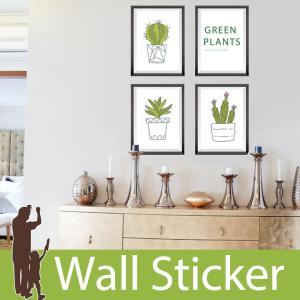 ウォールステッカー サボテン グリーン 鉢植え 多肉植物 手書き風 パネル風 額縁 フレーム 英語 英文 (GREEN PLANTS) 貼ってはがせる 北欧 インテリアシール|wallstickershop