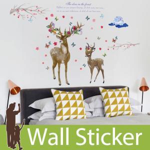 ウォールステッカー 鹿 シカ 花 蝶 ちょう 月 枝 こじか 親子 英字 英文 英語 (ディアーインザフォレスト) 貼ってはがせる 北欧 インテリアシール|wallstickershop