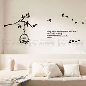 ウォールステッカー 壁 木 英語 文字 英字(LOVE AGAIN) 転写タイプ 貼ってはがせる のりつき 壁紙シール ウォールシール ウォールステッカー本舗|wallstickershop
