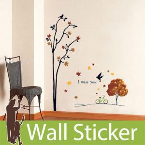 ウォールステッカー かわいい もみじ 貼ってはがせる 紅葉のある風景 北欧 木 ツリー 葉っぱ 鳥 自転車 秋 トイレ 植物 グリーン ウォールデコ 簡単リメイク|wallstickershop