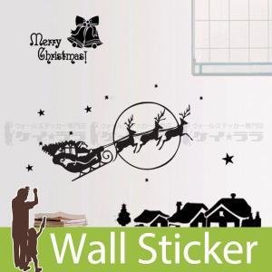 ウォールステッカー 壁 クリスマス クリスマス・サンタクロース 転写タイプ 貼ってはがせる のりつき 壁紙シール ウォールシール ウォールステッカー本舗|wallstickershop