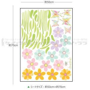 ウォールステッカー 壁 花 花と蝶 貼ってはが...の詳細画像4