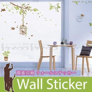 ウォールステッカー 壁 木 木と鳥かご 両面印刷 貼ってはがせる のりつき 壁紙シール ウォールシール ウォールステッカー本舗|wallstickershop