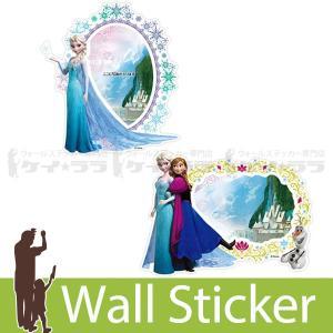 ウォールステッカー スイッチ コンセント ディズニー キャラクター アナと雪の女王 貼ってはがせる のりつき 壁紙シール ウォールシール|wallstickershop