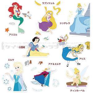 ウォールステッカー キャラクター スイッチ コンセント トイレ ディズニー アナと雪の女王 貼ってはがせる のりつき 壁紙シール ウォールシール|wallstickershop