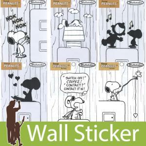 ウォールステッカー スイッチ コンセント キャラクター ディズニー スヌーピー リメイクシート カッティングシート 壁 シール 窓 階段 DIY リフォーム y1|wallstickershop