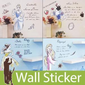 ウォールステッカー キャラクター ディズニー プリンセス リメイクシート カッティングシート 壁 シール 窓 階段 DIY リフォーム y1|wallstickershop