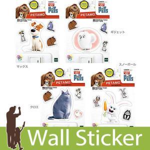 ウォールステッカー スイッチ コンセント トイレ ペタモ カラー ペット マックス ギジェット 壁紙シール ウォールシール|wallstickershop