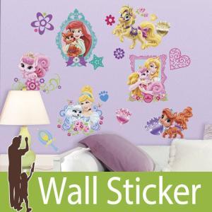 ウォールステッカー キャラクター ディズニー (キャラクター ディズニープリンセス ロイヤルペット) ルームメイツ RoomMates 壁紙シール 貼ってはがせる|wallstickershop
