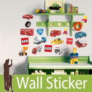 ウォールステッカー 車 (トミカシリーズ) ルームメイツ RoomMates 壁紙シール 貼ってはがせる のりつき ウォールシール|wallstickershop