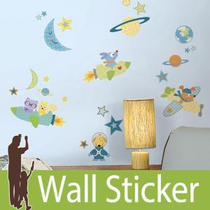ウォールステッカー ロケット 星 (ロケットドック) ルームメイツ RoomMates 壁紙シール 貼ってはがせる のりつき ウォールシール|wallstickershop