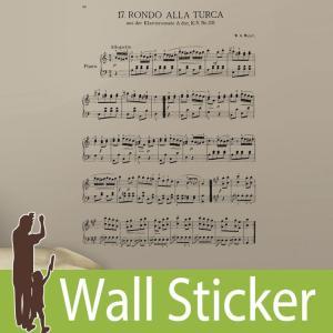 ウォールステッカー 楽譜 音符 (ロンド) ルームメイツ RoomMates 壁紙シール 貼ってはがせる のりつき ウォールシール|wallstickershop