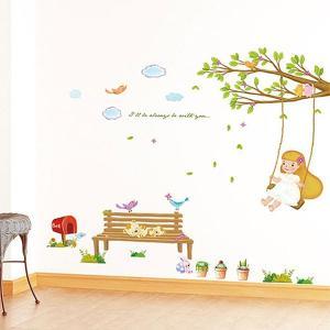 ウォールステッカー 壁 木 ブランコとベンチ 貼ってはがせる のりつき 壁紙シール ウォールシール 植物 木 花|wallstickershop