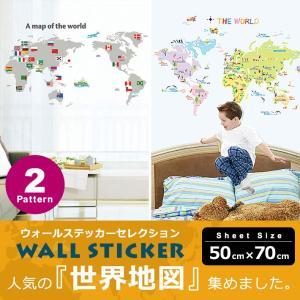 ウォールステッカー おしゃれ 北欧 世界地図 ワールド マップ 国旗 動物 英字 英語 英文 カラフル シールタイプ 貼ってはがせる 子供部屋|wallstickershop