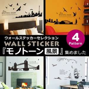 ウォールステッカー おしゃれ 北欧 モノトーン ブラック 黒 風景 景色 建物 橋 海 空 鳥 英語 英文 シールタイプ wall sticker 貼ってはがせる|wallstickershop