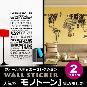 ウォールステッカー おしゃれ 北欧 モノトーン アルファベット ブラック 黒 世界地図 転写式 英語 英文 シールタイプ wall sticker 貼ってはがせる|wallstickershop