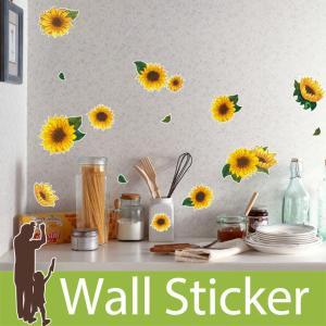 ウォールステッカー 花 北欧 かわいい ひまわり 向日葵 フラワー 貼ってはがせる リビング インテリア シール のり付き おしゃれ|wallstickershop