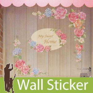 ウォールステッカー かわいい 貼ってはがせる マイスイートホーム 北欧 花 フラワー プレート バラ ローズ 英字 華やか トイレ 植物 ウォールデコ 簡単リメイク|wallstickershop