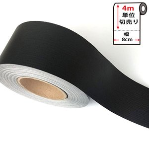 マスキングテープ 幅広 4m単位 壁紙 壁紙用マスキングテープ シール キッチン (ブラック) 無地 パステルカラー エンボス調 はがせる リメイクシート|wallstickershop