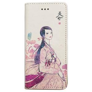アウトレット iPhone6/6sケース ecoskin 美女 手帳型 アイフォン フリップケース カード収納 スタンド 吸盤式 磁石不使用 wallstickershop