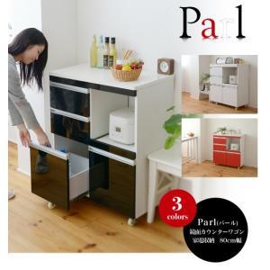 光沢のある 鏡面 仕上げ キッチンカウンター スライドテーブル 付き 幅 80 引き出し 付き キャスター付き 高さ 90 収納 棚 ラック|wamono