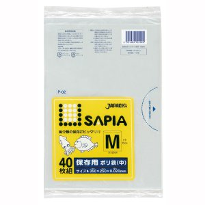 ジャパックス 保存ポリ袋(中)40枚入 透明|wamonogram