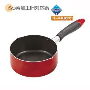 パール金属 コンパクト ふっ素加工IH対応両口付鍋16cm|wamonogram