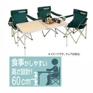 パール金属 ジャストサイズ ラウンジチェアで食事がしやすいテーブル 4〜6人用<M>120×60cm|wamonogram