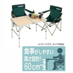 パール金属 ジャストサイズ ラウンジチェアで食事がしやすいテーブル 2〜4人用<S>90×60cm|wamonogram