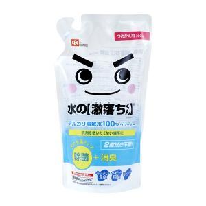 【生産地】日本【サイズ】本体サイズ:120x60xH210mm【素材】成分:アルカリ電解水100%(...