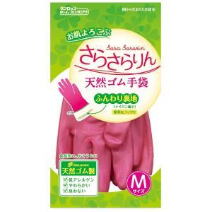 ダンロップホームプロダクツ 樹から生まれた手袋 さらさらりん Mサイズ ピンク|wamonogram