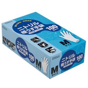 ダンロップホームプロダクツ ニトリル極うす手袋 100枚 粉なし Mサイズ ホワイト