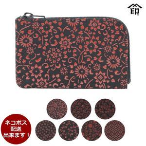 印伝 小銭入れ 財布 印傳屋 コインケース 1001 黒×赤 メンズ レディース 和柄 本革 和小物 日本製 ミニ財布|wamonoya-inden