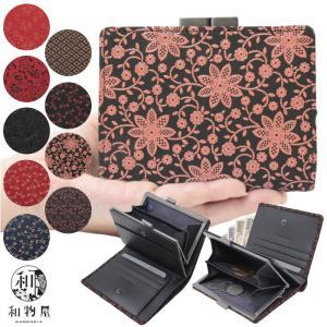 印伝 財布 印傳屋 レディース がま口 1604 二つ折財布 本革 日本製 甲州印伝|wamonoya-inden