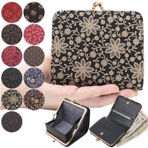 印傳屋 印伝 レディース 和柄 本革 がま口 財布 1607 女性用 日本製 の ボックス開き 二つ折財布|wamonoya-inden