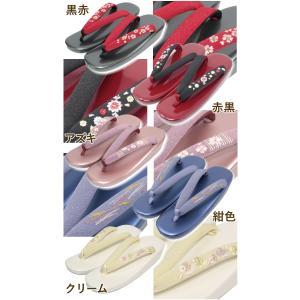 草履 レディース 痛くない おしゃれ R芯 女性 刺繍 鼻緒 MLサイズ|wamonoya-inden|02