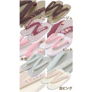 草履 レディース 痛くない おしゃれ R芯 女性 刺繍 鼻緒 MLサイズ|wamonoya-inden|03