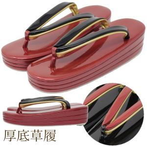 レディース 草履 三枚芯 厚底 黒 ワイン 赤 和物屋 和装 エナメル草履 wamonoya-inden