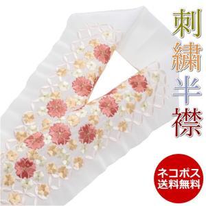 成人式 半衿 06 振袖用 卒業式 白 洗える 刺繍半襟 和装 衿秀ブランド 半衿 和物屋 豪華刺繍|wamonoya-inden