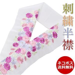 成人式 半衿 07 振袖用 卒業式 白 半衿 洗える 刺繍半襟 衿秀 和物屋 豪華刺繍|wamonoya-inden