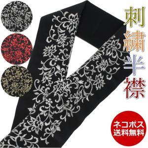 成人式 半衿 11 振袖用 卒業式 黒 金 銀 洗える 刺繍半襟 洋柄 唐草 和物屋 日本製|wamonoya-inden