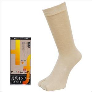 ロング 足袋インナー あたたかい 東レ 和装 足袋ストッキング 肌色 女性 冬 お正月 成人式|wamonoya-inden
